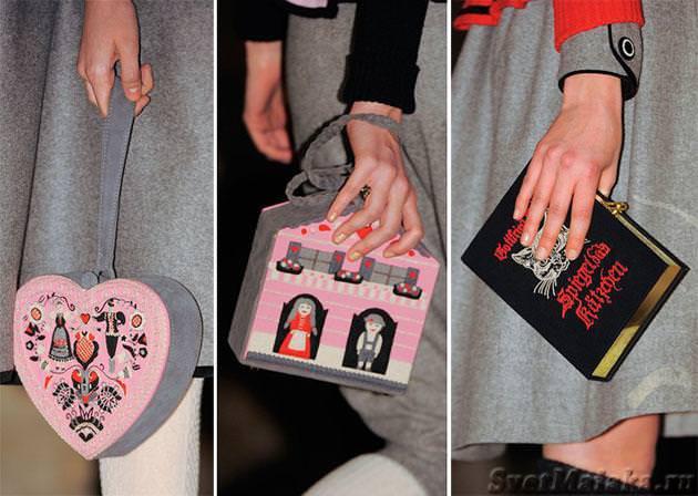 Как сделать сумку клатч книгу своими руками